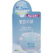 《雪芙蘭》保濕水凝霜(50g/瓶)