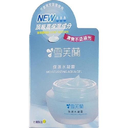 雪芙蘭 保濕水凝霜(50g/瓶)