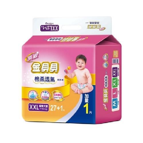 金貝貝 棉柔透氣紙尿褲XXL(27片/包)