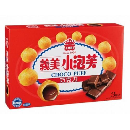 《義美》巧克力小泡芙(171g/盒)