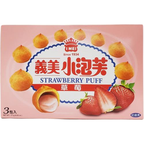 《義美》草莓小泡芙(171g/盒)