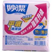 《妙潔》清潔袋-平底(SS)特小(162張±10%/包)