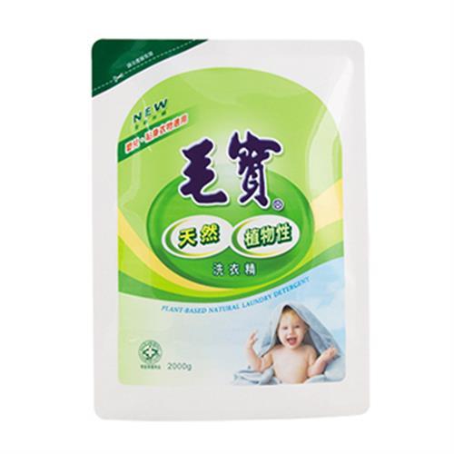 毛寶 植物性洗衣精補充包(2000g/包)