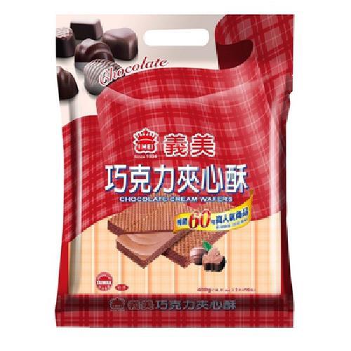 義美 巧克力夾心酥(400g/包)