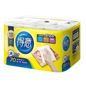 《得意》廚房紙巾70組x6捲/袋 $82