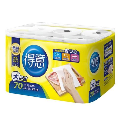 得意 廚房紙巾(70組x6捲/袋)