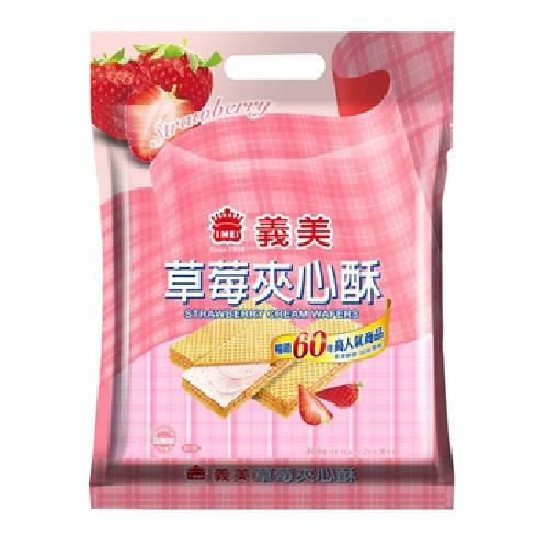《義美》草莓夾心酥(400g/包)