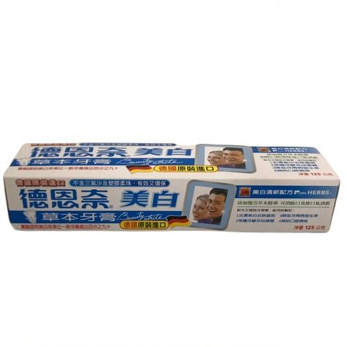 《德恩奈》美白牙膏 買一送一Onpack(125g/支)