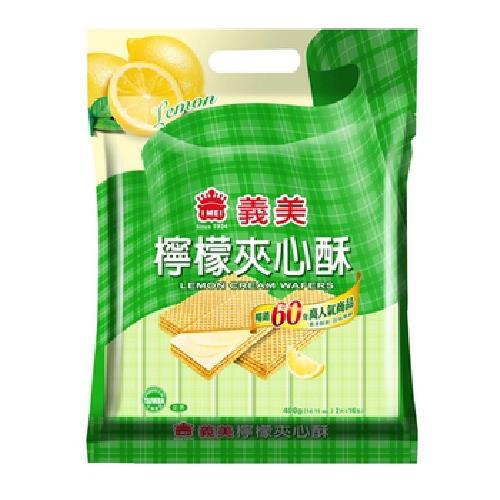 《義美》檸檬夾心酥(400g/包)