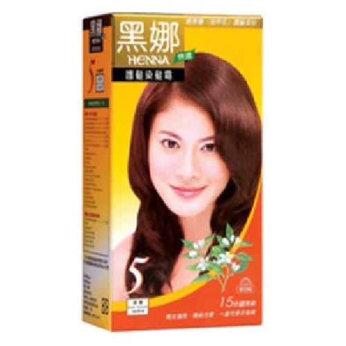 黑娜 快速護髮染髮霜 5號-深栗(40gm*2瓶/盒)