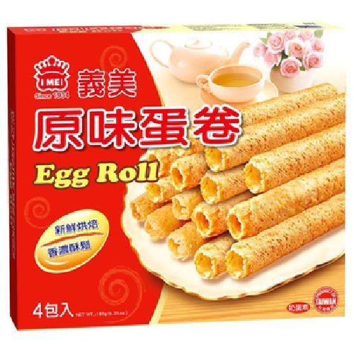 《義美》原味蛋卷(180g/盒)