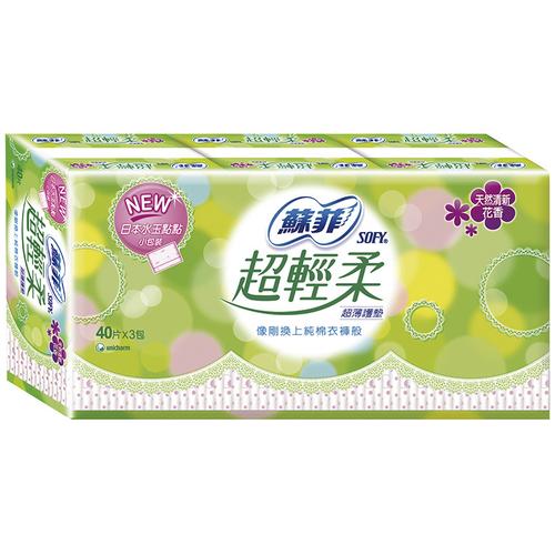 蘇菲 超輕柔護墊-天然清新花香(40片*3包/組)