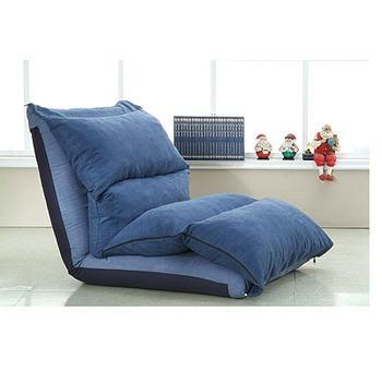 ★結帳現折★ 超強功能和室沙發床椅(寶藍色)