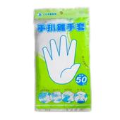手扒雞手套(50入/包)