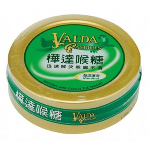 樺達 喉糖-薄荷(50g/罐)