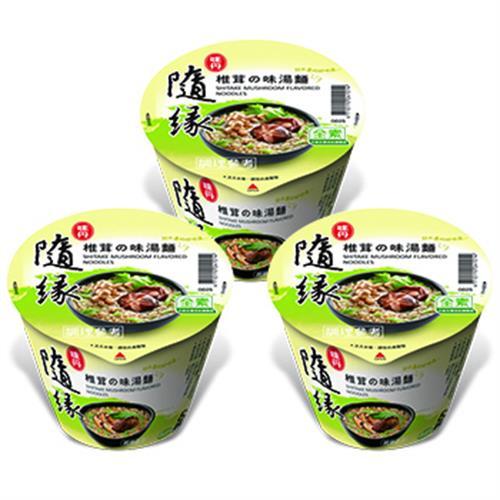 味丹 隨緣和風精進料理-椎茸之味(60gX3杯/組)