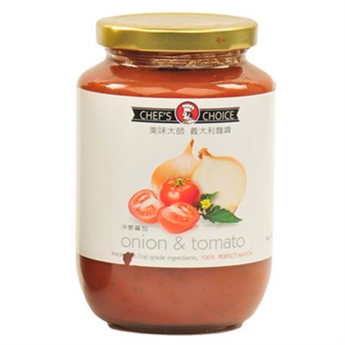 美味大師 義大利麵醬-洋蔥蕃茄(470g/瓶)