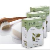《養生小舖》【3盒入】100%天然泡湯包》養生湯~茶香浴(3包/盒*3盒)
