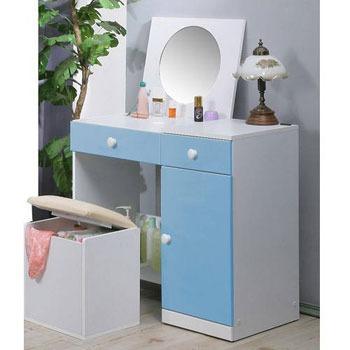 《C&B》幸福甜心掀鏡兩用化妝書桌椅組-藍