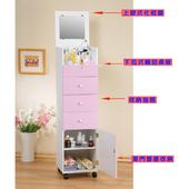 《直立式細縫》便利化妝台收納櫃(粉紅)