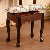 《C&B》英倫風歐式可收納化妝椅(優雅胡桃)