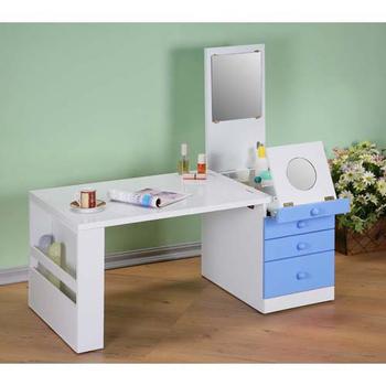 《品川》第二代折疊式和室化妝台(粉藍色)