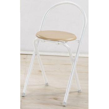 《C&B》好易收圓形便利折疊椅(4入/白色鐵管木紋坐墊)