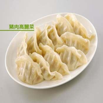 禎祥 豬肉高麗菜熟水餃(1700g/約100粒)