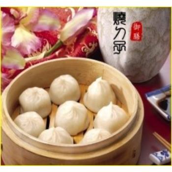 禎祥 小籠湯包(30g*50粒)