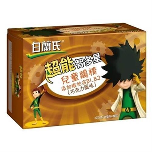 白蘭氏 兒童雞精-巧克力風味(42g*6瓶/組)