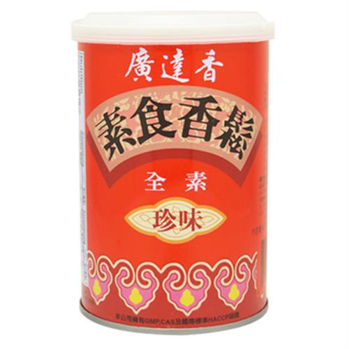 廣達香 素食香鬆-珍味(150g/罐)