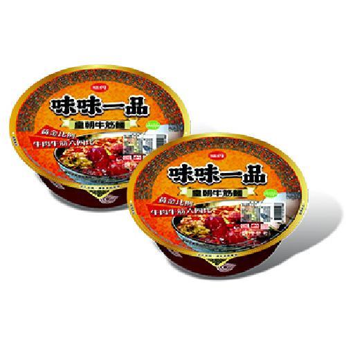 味丹 味味一品皇朝牛筋麵(185gx2入/組)
