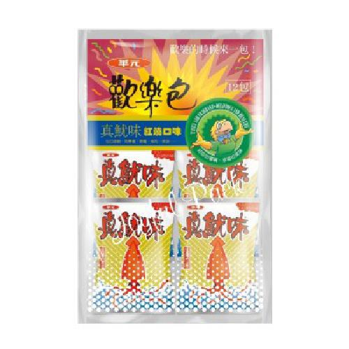 華元 真魷味歡樂包-紅燒(144G/袋)