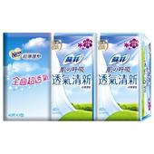 《蘇菲》清新透氣護墊-天然清新花香(40片*3包/組)