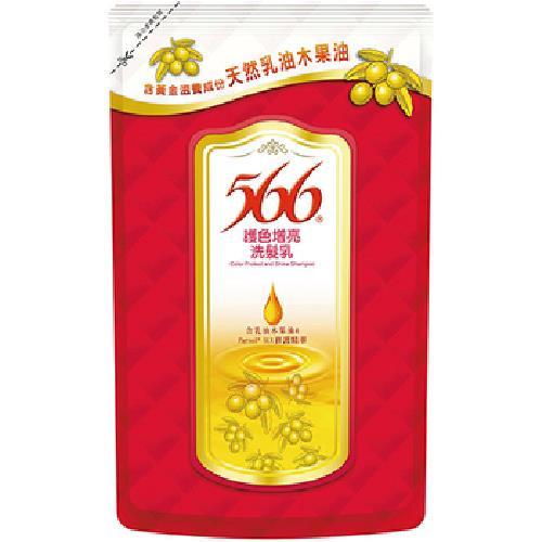 《566》護色增亮洗髮乳-補充包(510g/包)