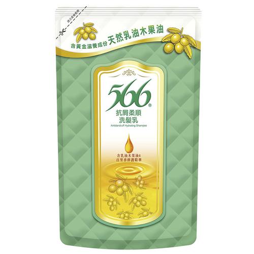 566 抗屑保濕洗髮乳-補充包(510g/包)