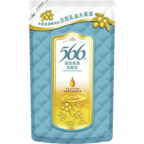 566 長效保濕洗髮乳-補充包(510g/包)