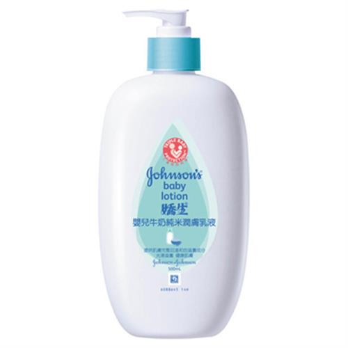 嬌生 嬰兒牛奶純米潤膚乳液(500ml/瓶)