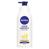 《妮維雅》美體緊膚乳液 Q10 plus(400ml/瓶)