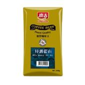 《廣吉》特調藍山咖啡豆(1磅/袋)