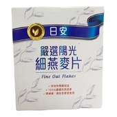 《日安》澳洲細燕麥片(500g/盒)