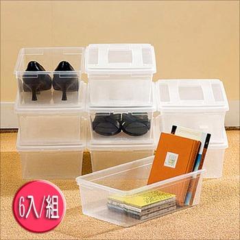 愛鞋物語~~多用途透氣鞋盒(6入)組