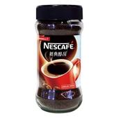 《雀巢》醇品咖啡(200g/瓶)