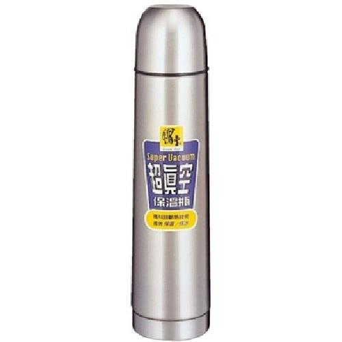 鍋寶 超真空保溫瓶(1000cc)