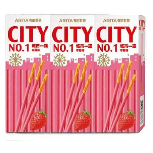 有田製菓 城市一族草莓棒(25gx3盒/組)