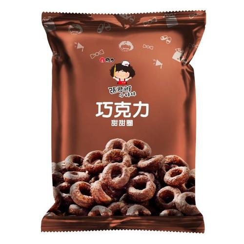 維力 張君雅小妹妹巧克力甜甜圈(45g/包)