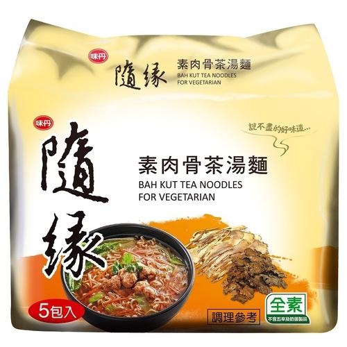 味丹 隨緣素肉骨茶麵(90gx5包/組)