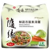 《味丹》隨緣鮮蔬百匯麵(80gx5包/組)