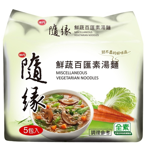 味丹 隨緣鮮蔬百匯麵(80gx5包/組)