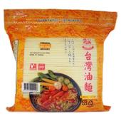 《龍口》台灣油麵(1.8kg/包)